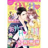 Young Love Comic aya 2018年 5月号