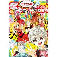 Sho‐Comi 2018年10号(2018年4月20日発売)