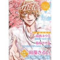 アクアhide Vol.21