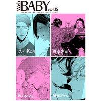 Web BABY vol.15