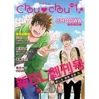 Chouchou vol.01
