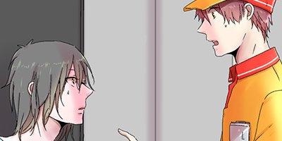 【タテコミ】初恋の終らせかた (1)