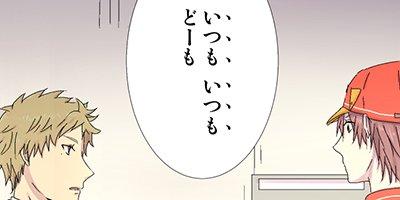 【タテコミ】初恋の終らせかた (5)
