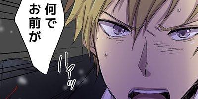 【タテコミ】初恋の終らせかた (11)