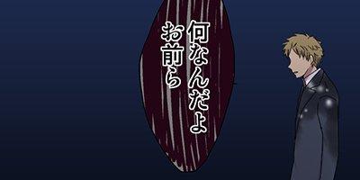 【タテコミ】初恋の終らせかた (12)