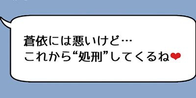 【タテコミ】ヒトリポッチ
