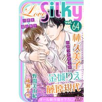 Love Silky Vol.64