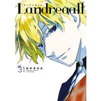 Landreaall 31【イラスト特典付】