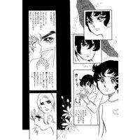 【無料連載】章子のエチュード