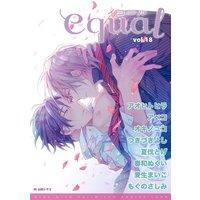 equal Vol.18