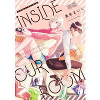 INSIDE OUR ROOM【分冊版】