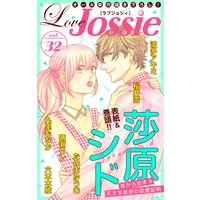 Love Jossie Vol.32