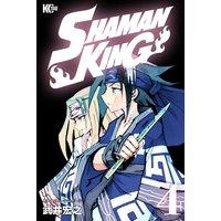 SHAMAN KING 〜シャーマンキング〜 KC完結版 4巻