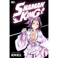 SHAMAN KING 〜シャーマンキング〜 KC完結版 6巻