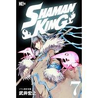 SHAMAN KING 〜シャーマンキング〜 KC完結版 7巻