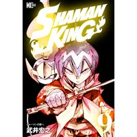 SHAMAN KING 〜シャーマンキング〜 KC完結版 9巻