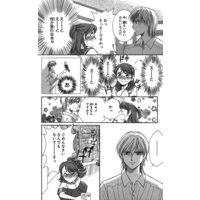 【無料連載】ユメノ街〜猫の男爵