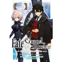 Fate/Grand Order −mortalis:stella− 第6節 牙を剥く憎悪・前