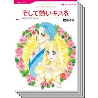 ハーレクインコミックス セット 2018年 vol.160