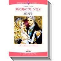 ハーレクインコミックス セット 2018年 vol.170