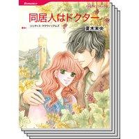 ハーレクインコミックス セット 2018年 vol.178