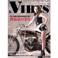 VIBES【バイブズ】 2018年6月号