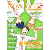 BOYS FAN vol.26