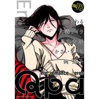 Qpa vol.78〜エロ