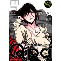 Qpa vol.78〜エロカワ