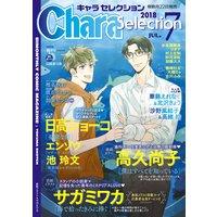 Chara Selection 2018年7月号
