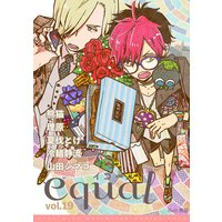 equal Vol.19