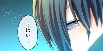【タテコミ】ブラックホールディスコ (23)