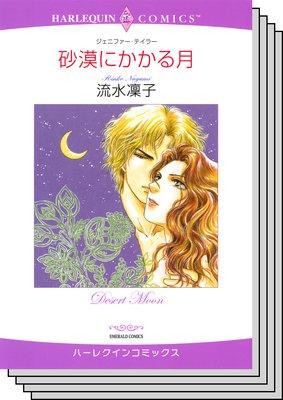 ハーレクインコミックス セット 2018年 vol.195