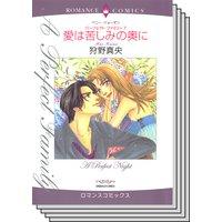 ハーレクインコミックス セット 2018年 vol.250