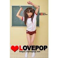 LOVEPOP デラックス 篠宮ゆり 004