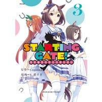 STARTING GATE! —ウマ娘プリティーダービー— 3巻