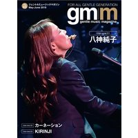 Gentle music magazine vol.43