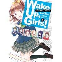 Wake Up, Girls!(1)