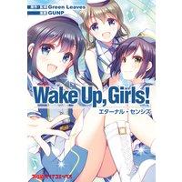 Wake Up, Girls! エターナル・センシズ