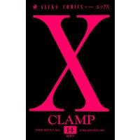 X(14)