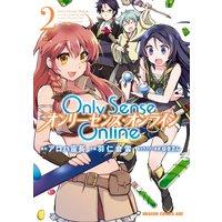 Only Sense Online 2 —オンリーセンス・オンライン—