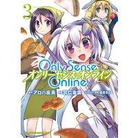 Only Sense Online 3 —オンリーセンス・オンライン—【電子特別版】