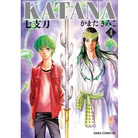 KATANA (4) 七支刀