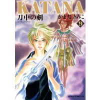 KATANA (9) 刀中の剣
