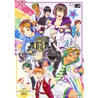 KING OF PRISM by PrettyRhythm B's−LOG COMICS アンソロジー