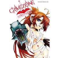 CRIMEZONE—クリム・ゾン—