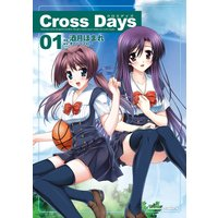 Cross Days