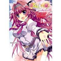 恋がさくころ桜どき Charming scarlet(1)