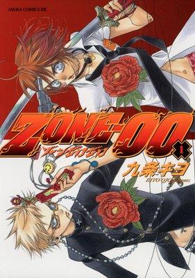 ZONE−00