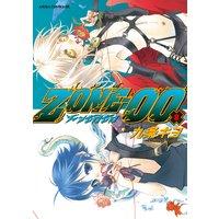 ZONE−00(8)